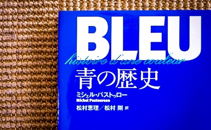 Blue Discovery   //// 青の発見  PASTEL